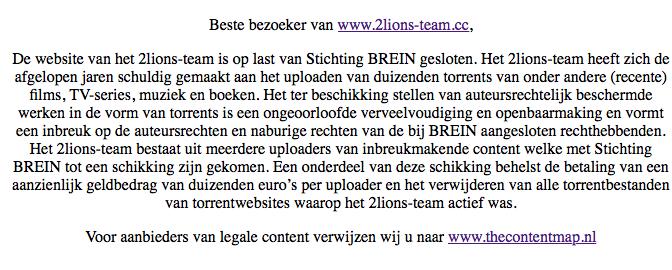 Schermafbeelding van de melding die de website van 2Lions Team nu laat zien.