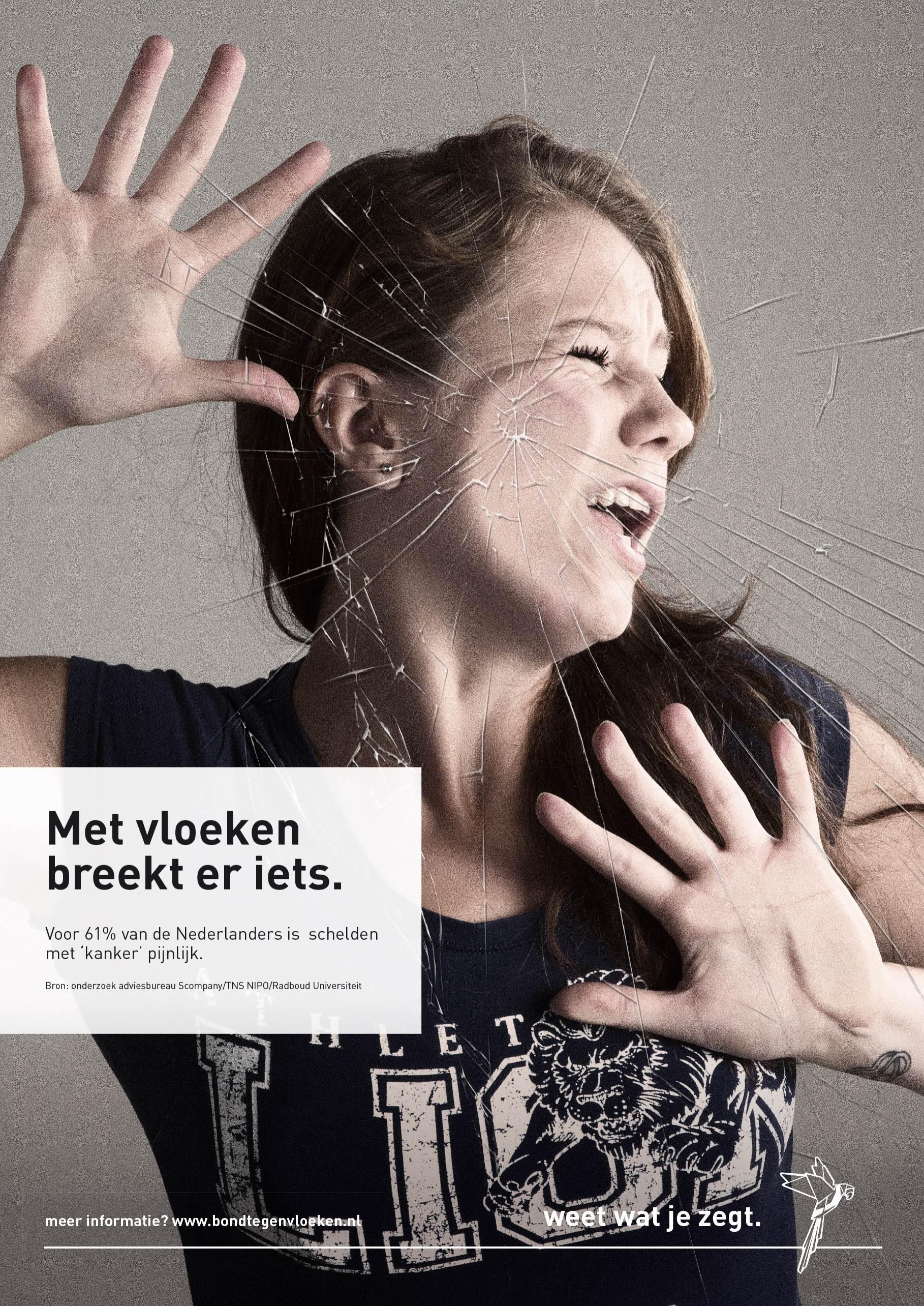 De postercampagne in 2016.